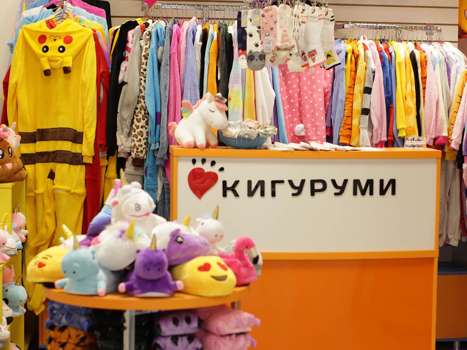 Магазин Кигуруми